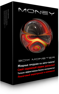 Постер: МАГИЯ 3DX MONEY MONSTER